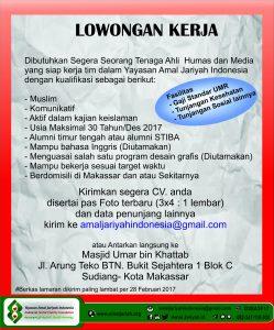 Lowongan Kerja Yayasan Amal Jariyah Indonesia