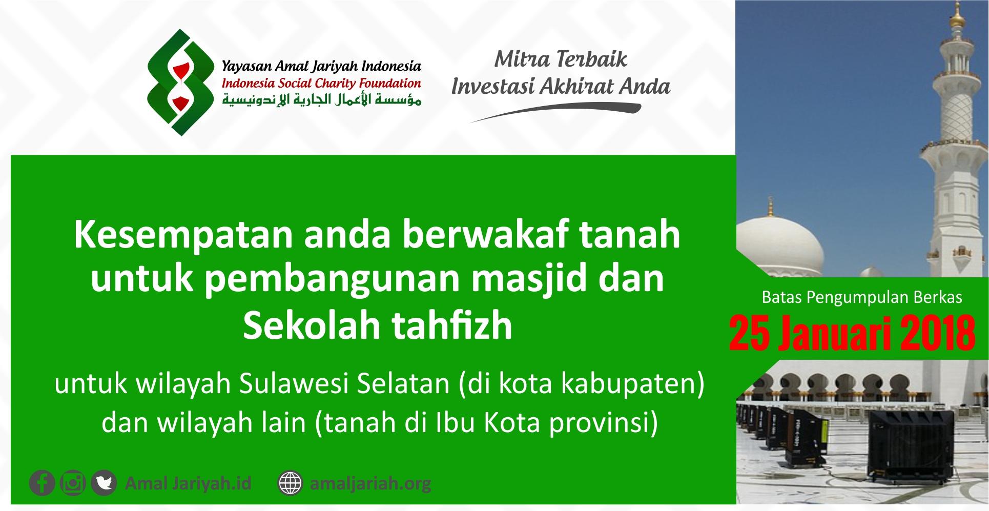 Bantuan Pembangunan Masjid