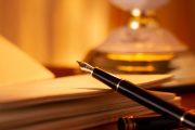 Memaknai Gerakan Literasi sebagai Gerakan Imaniyah