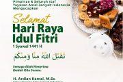 Pelajaran dari Ramadhan Menghadapi Pandemi COVID-19
