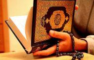 Pesan dari Surah al-Maidah
