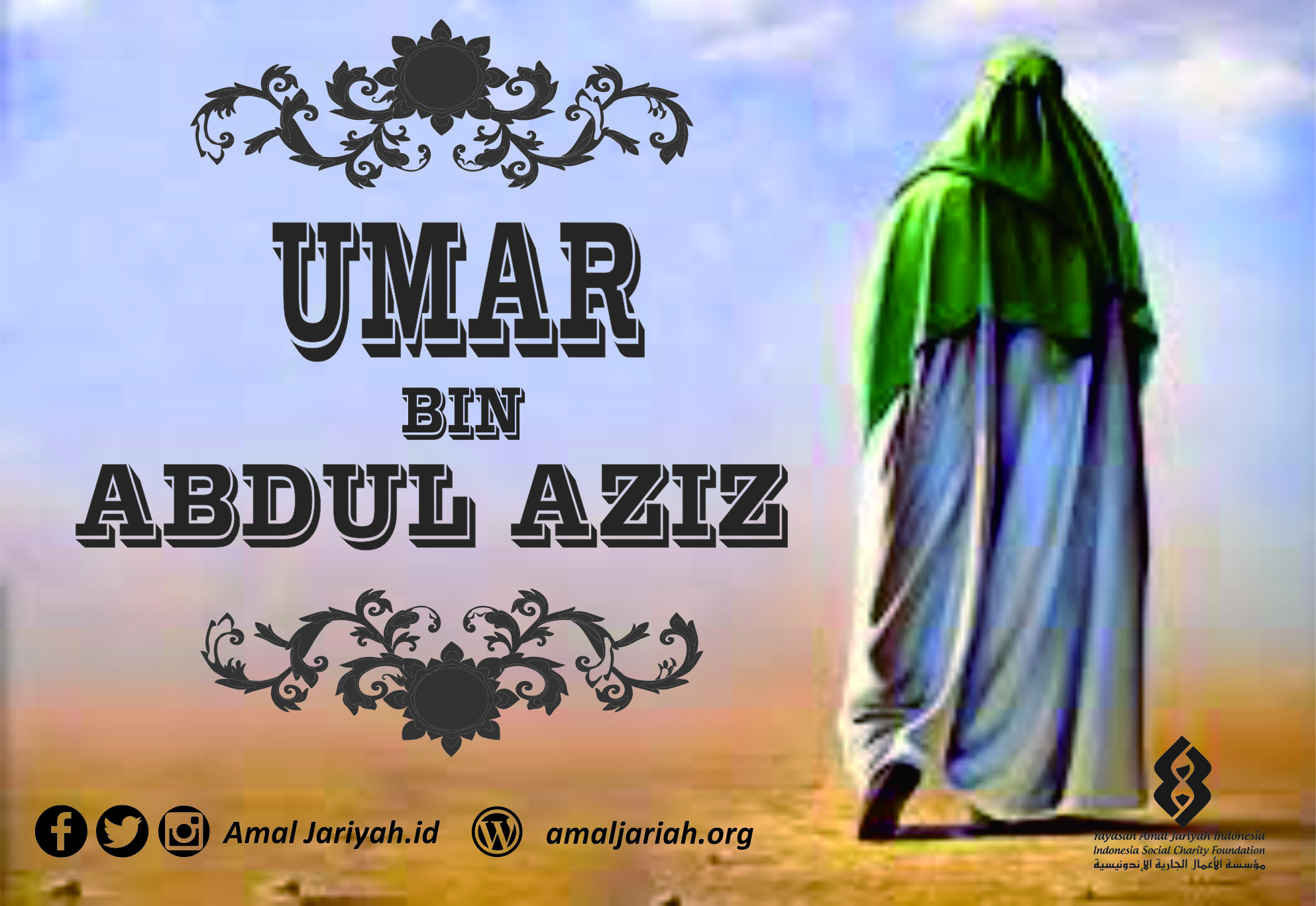 Hasil gambar untuk UMAR BIN ABDUL AZIZ