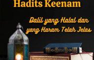 Hadits: Dalil yang Halal dan yang Haram Telah Jelas